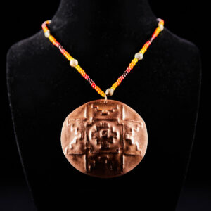 Noonday Sun Medallion